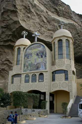 Eglise Saint-Samaan