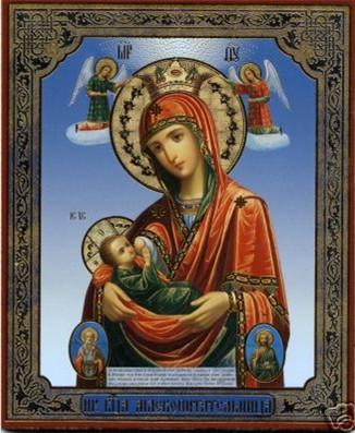 Icône Vierge Marie et l'Enfant-Jésus