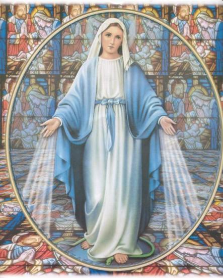 Vierge Marie pleine de Grâce