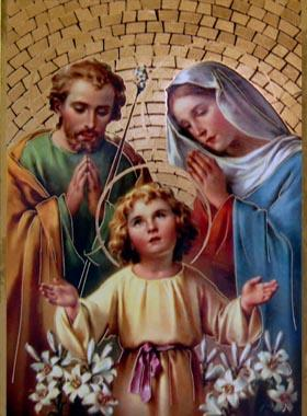 La Sainte Famille