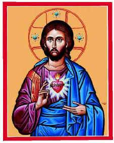 Icône du Sacré-Coeur de Jésus