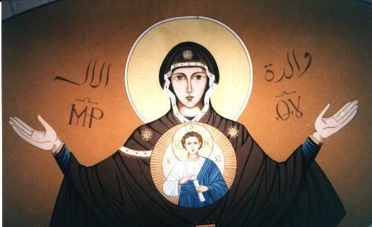 Icône de Notre-Dame du Liban