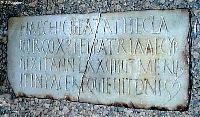 Reliques de Sainte-Thècle à Tarragone, transférées de Séleucie