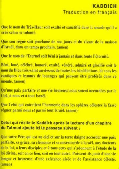 Kaddish en français