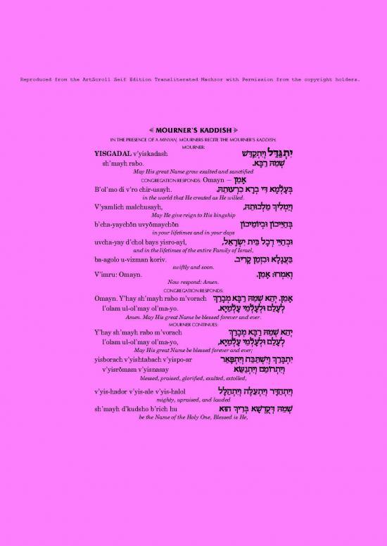 Mourner's Kaddish 1/Kaddish pour les morts 1