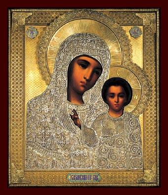 Vierge miraculeuse de Kazan