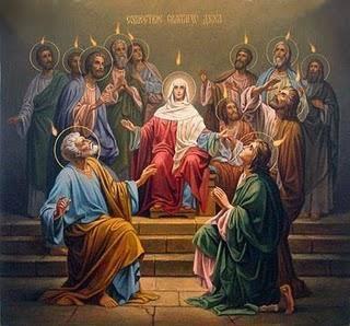 Icône de la Pentecôte