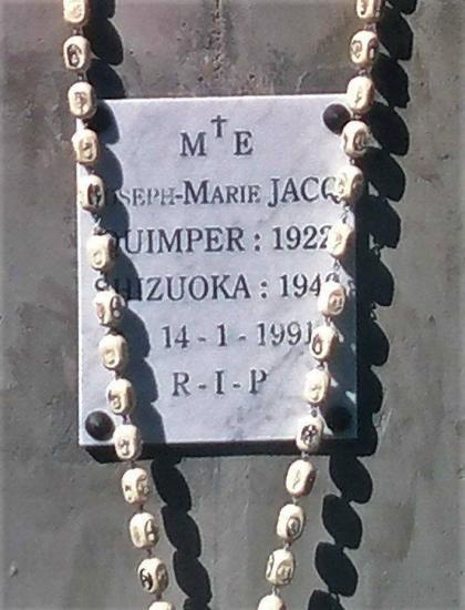 Pere joseph marie jacq kerautret en plouedern 29 1922 montbeton 82 1991 parousie overb